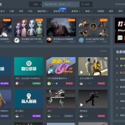 微妙网,专业的动画师、特效师、CG模型设计师网站! - wmiao.com