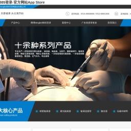 广州市不孕不育医院-广州看不育不孕哪家医院好-广州正规医院检测不孕不育多少费用