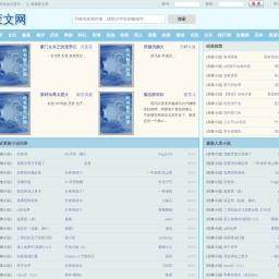 养猫网-宠物猫养猫训猫及猫咪繁殖和猫咪医疗知识分享