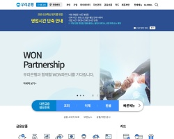 韩国友利银行