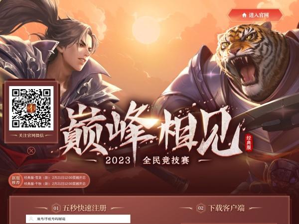 www.world2.com.cn的网站截图