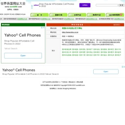 韩国KBS电视台官方网站_韩国网站_世界各国网址大全