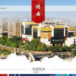 北京市信息平台-全球首个平台-鸿蒙