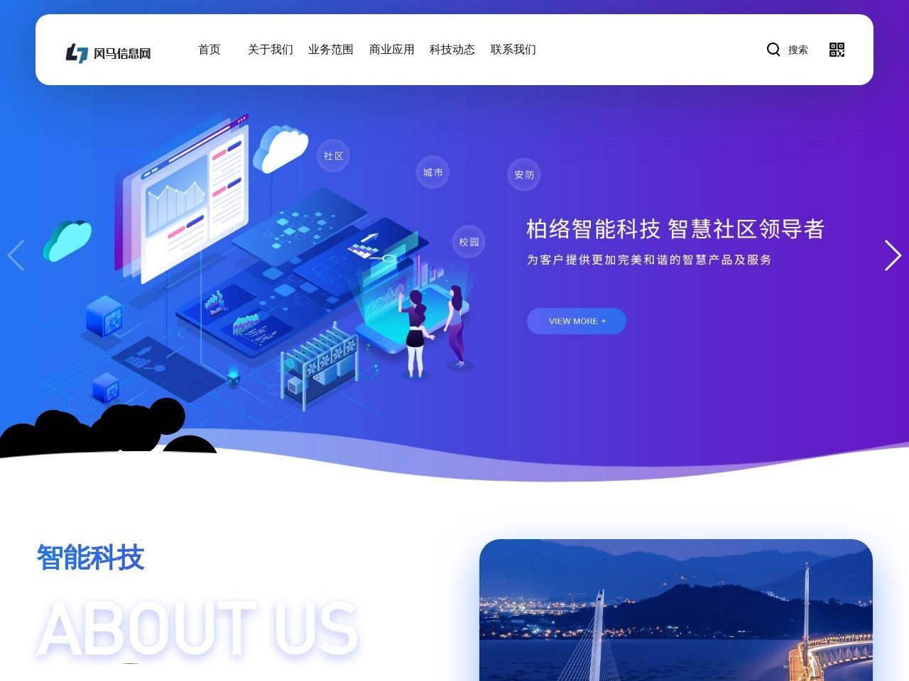 国外头条_最新国际新闻热点_国外新闻网站