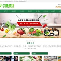 活塞,滚轮,滚珠式气动振动器,倾斜开关,煤流开关,料斗空气锤生产厂家-上海河御自动化科技有限公司