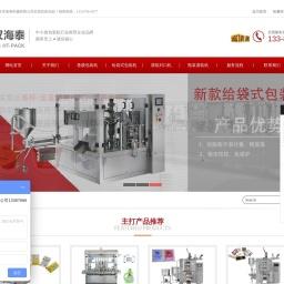 液体酱料包装机-食品颗粒包装机-给袋式粉末茶叶包装机-武汉市海泰机械有限公司