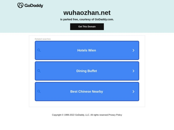 www.wuhaozhan.net的网站截图