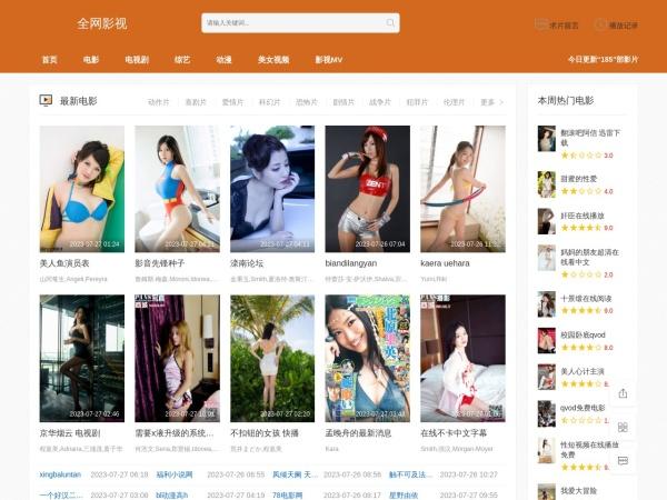 中国道教网