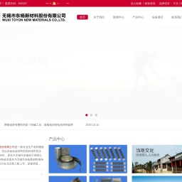 镍带 高纯度镍带 -无锡市东杨新材料股份有限公司