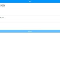 无锡点创科技首页-全自动COD分析仪厂家,氨氮测定仪价格