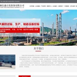 双搅拌反应釜,MVR蒸发器,MVR蒸发系统-无锡弘通石化装备有限公司