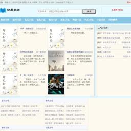 空气冷却器 空气热交换器-无锡市双新化工换热设备有限公司【官方网站】