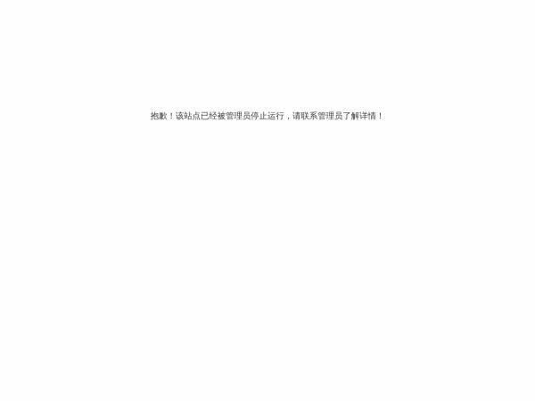 www.wyiii.com的网站截图