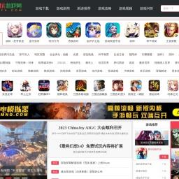 玩一玩游戏网_玩家喜爱的游戏门户网站_wywyx.com
