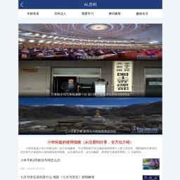 深圳网站优化_seo策略_关键词优化报价_新站快速排名-华鼎网络科技