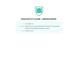 西安电源模块|传感器|智能仪表-西安丰瑞电子科技有限公司