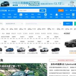 爱卡汽车_中国领先的汽车主题社区、汽车资讯、汽车论坛中心