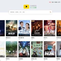 私人电影院-手机私人高清免费影院-青苹果影院日本韩国电影R级免播放器-兴悦影院