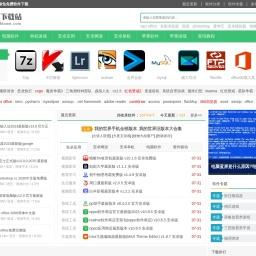 旋风软件园_绿色下载站_安卓应用市场