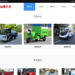 餐厨垃圾车_餐厨(泔水)垃圾收集车_东风餐饮垃圾回收车厂家价格