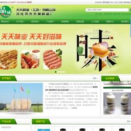 增香调味料_增鲜调味料_黄金宝甜味调料-兴化市天天调味品厂