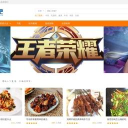下饭网-分享美味下饭菜!