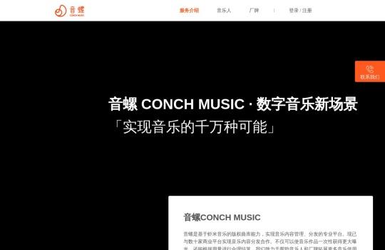 虾米音乐网_虾米音乐网官网