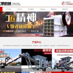 移动破碎机「生产厂家」可移动式小型移动破碎机价格-河南沈德机械