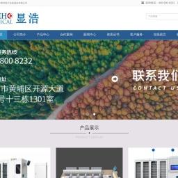 医疗车 体检车 献血车 采血车 救护车-广州市显浩医疗设备股份有限公司