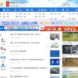 钱塘新区下沙网-钱塘新区网-杭州钱塘新区