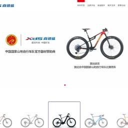 山地车|助力车-深圳市喜德盛自行车股份有限公司