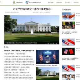 西陆网-军事观察室、军事记实、军事科技:中国军事门户网站
