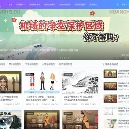 武汉新奥盛动画制作公司-动漫广告宣传片设计、mg动画制作、Flash课件制作、3d动画制作公司!