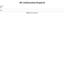 新款网(XINGFUJIE.CN)