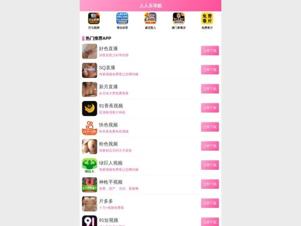 www.xingxdd.com的网站截图