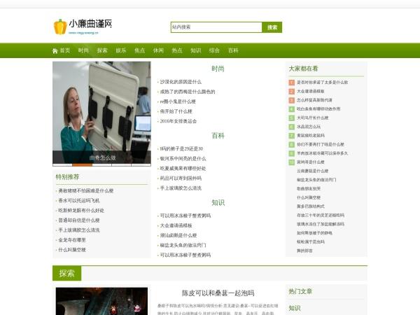 www.xingyuwang.cn网站缩略图