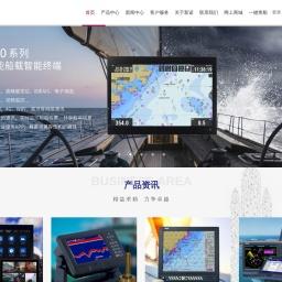 新诺北斗航科信息技术(厦门)股份有限公司