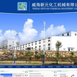 电加热反应釜,磁力反应釜,威海反应釜-威海新元化工机械有限公司