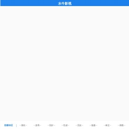 袖阀管-注浆机-制浆机-制浆站-河南省中智德远工程机械有限公司