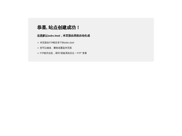 www.xiunian.net的网站截图