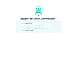 超声波振动筛电源_给料机电控箱_新乡市圣雷特机械设备有限公司
