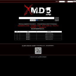 免费md5解密,md5在线查询破解,XMD5
