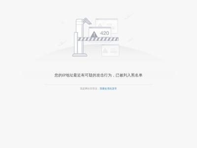 厦门信息网