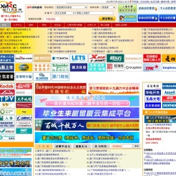 厦门人才网-厦门市人才服务中心唯一官方网站、厦门人力资源市场、厦门市人才市场 招聘 求职 资讯 培训 XMRC