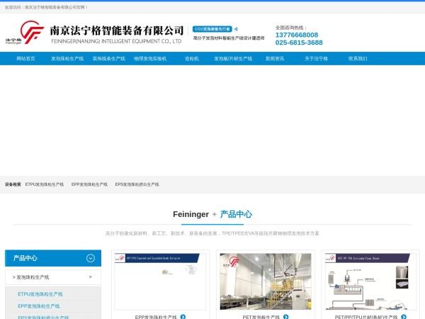 www.xpsmachine.com的网站截图