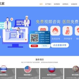 东莞注册公司-工商注册代办-洋葱财税咨询公司