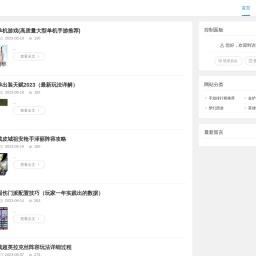 首页-中央空调安装清洗加雪种服务电话-八圆到家北京网点