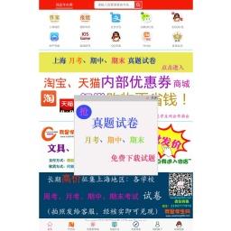我是学生网(www.xuesheng360.com)