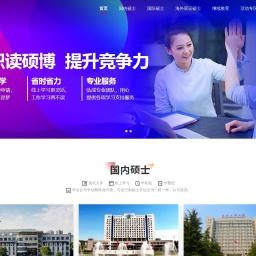 弘成教育学习中心-致力于网络教育_网络学历 远程教育_成人继续教育的公共服务体系平台
