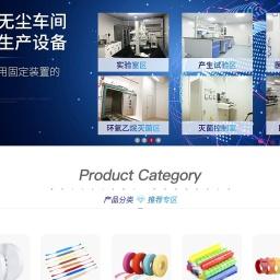 魔术贴|粘扣带|背胶魔术贴扎带|起毛布|射出勾-中山鑫威织造有限公司